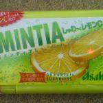 ミンティアしゅわっとレモンC 普通であることの凄味