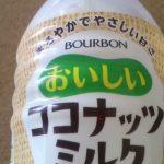 薄さの美学・おいしいココナッツミルクが活躍中